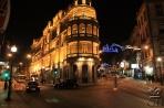 Порту. Рождественская иллюминация