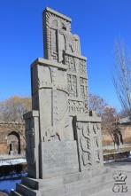Эчмиадзин. Хачкар в память геноцида армян