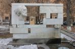 Ереван. Памятник-источник Саят-Нове