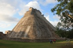 Уигмаль. Пирамида.