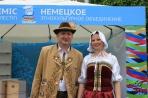 Хозяева немецкого павильона на празднике 1 Мая