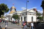 Каракас. Здание суда.