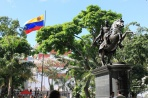 Каракас. Памятник Симону Боливару.