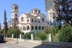 Тирана. Государственный университет