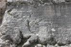Крепость Хаттушас. Монумент Нишантепе