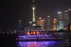 Шанхай. Вид с набережной  Банд