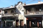 Сальта. Дом в колониальном стиле с балконами