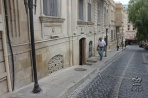 Улица, названная