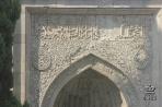 Дворец Ширваншахов. Пештак Дворцовой мечети