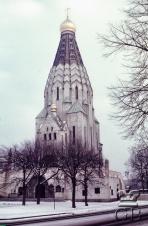 Лейпциг. Русская церковь на месте битвы народов