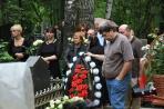 9 Похороны Юрия Алексеевича Тимохова
