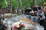 7 Похороны Юрия Алексеевича Тимохова
