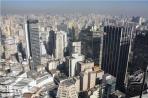 Сан-Паулу. Панорама.