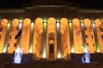 Тбилиси. Парламент.